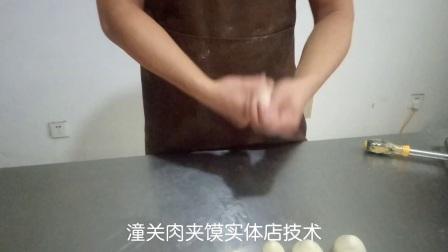 潼关肉夹馍做法,老潼关肉夹馍做法4