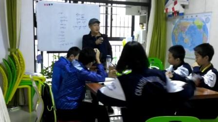 徐老师高分英语课程20171015_0151