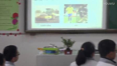 初中七年级科学《力的存在》教学视频,葛国芳
