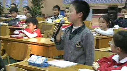 刘松-打电话 小学数学优质课比赛获奖视频