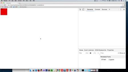 蓝鸥Web前端精品课程-4-CSS的基础样式(上)