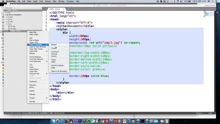 蓝鸥Web前端精品课程-7-css的基础样式-border