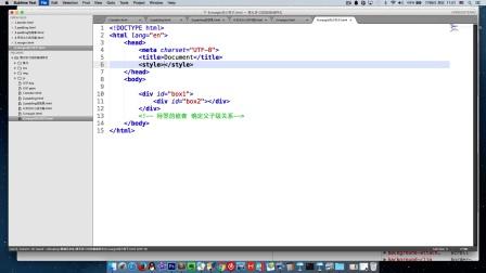 蓝鸥Web前端精品课程-9-css的基础样式-margin
