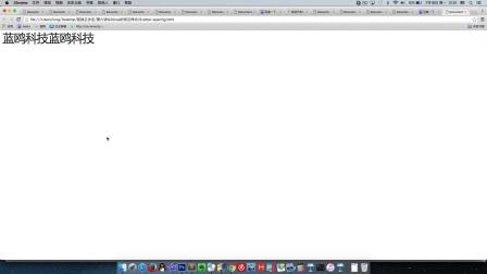 蓝鸥Web前端精品课程-13-css的常见文本样式 (下)