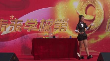 精英未来学校第九届艺术节 魔术《神奇的泡泡》表演者:张雨阳