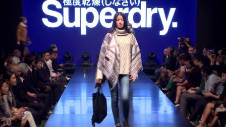 赫基 X Superdry 时尚发布会