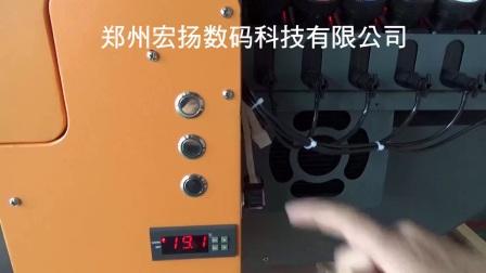 4880开机视频
