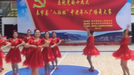 """庆祝党的奉节县""""人社杯""""广场舞大赛"""