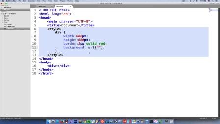 蓝鸥Web前端精品课程-35- 服务器 路径 命名