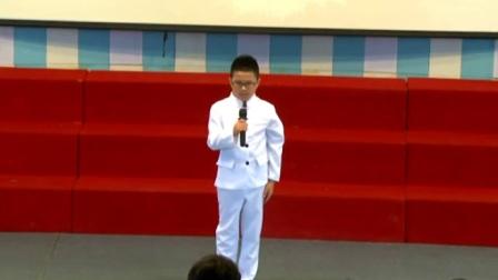 2014溫州市青少年心系中國夢經典詩文朗誦比賽上