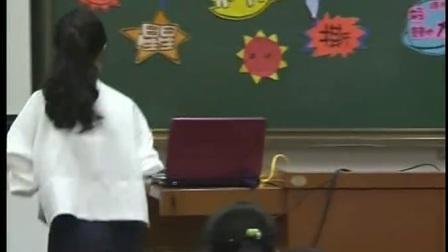 赣美版小学美术第6课《太阳、星星和月亮》教学视频,九江市九江小学清