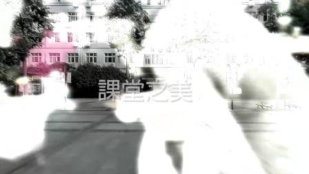 郑州市第五中学美育宣传视频