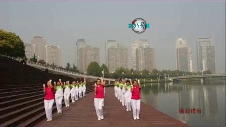 郑州市漂亮奶奶健身队《佳木斯健身操第六套》完整版