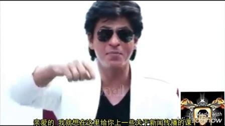 (2017.10 中字)沙鲁克汗ShahrukhKhan采访中的霸气语录