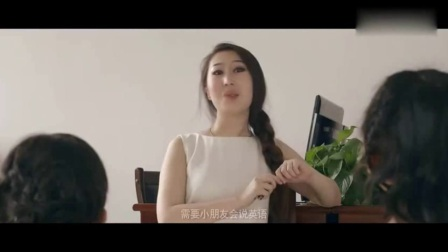 小明来了丨美女老师见钱眉飞色舞, 结局爆笑