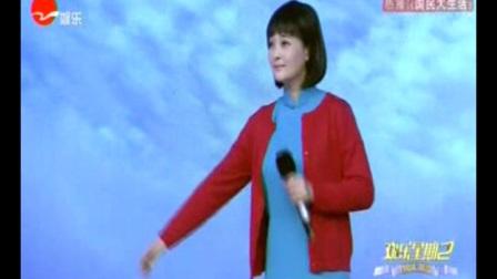 """淮剧信息:《江姐》选段 陈丽娟唱于""""欢乐星期二"""""""
