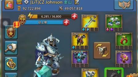 7198340 王国纪元
