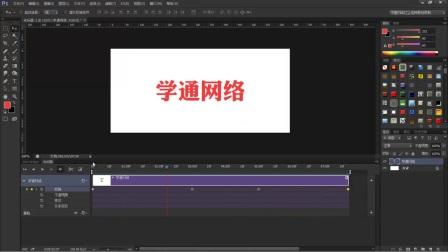 46、利用视频时间轴制作动态图片
