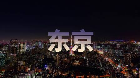 [SWC2017]魔灵召唤世界竞技场锦标赛全球总决赛宣传片