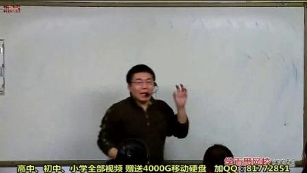 (1)不等式(上)第1段人教版-学而思-南瓜数学11872 高一数学尖端培养计划班(2014春季实录)郭桦南