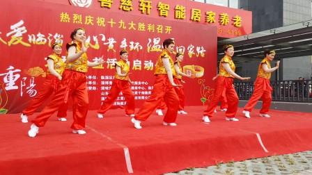 南马坊舞蹈《中国喜事》
