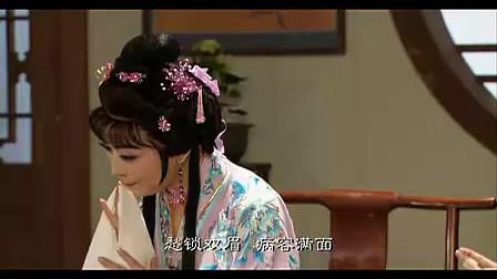 越剧外景版《牡丹亭还魂记》(王君安 金静主演)