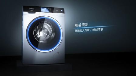 西门子iQ700系列洗衣机产品视频