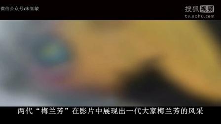 《夜孔雀》电影解读 刘亦菲颠覆形象吻戏 与刘烨、黎明、余少群三角恋看呆了