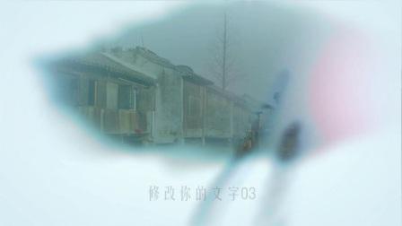 PR中国风水墨片头视频模板素材
