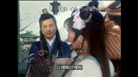 林吉玲 在乎  1999年台湾电视连续剧 雍正小蝶年羹尧 片尾曲