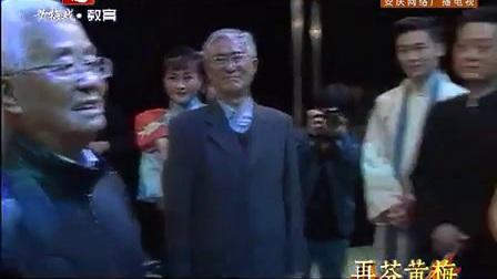 2014年04月20日《再芬黄梅》-安庆网络广播电视