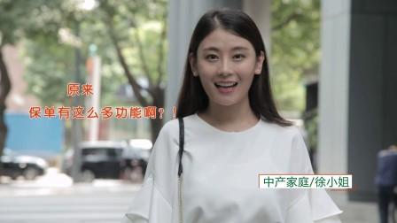 平安人寿会前邀约宣传片
