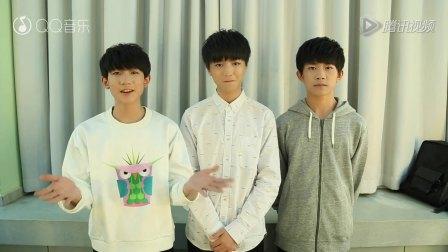 20160228 TFBOYS 2016QQ音乐巅峰盛典 宣传片