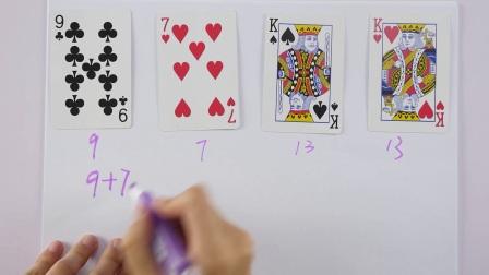 益智游戏,能在10秒内算出答案不是一般人,5秒内算出来就是神