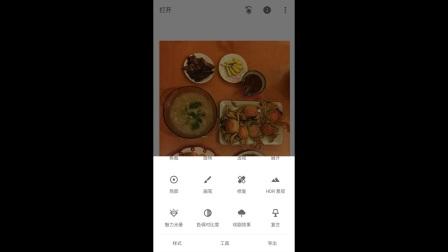 3-美食照片的调整.mp4