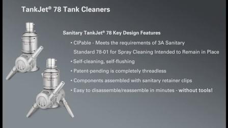 斯普瑞喷雾系统公司的TankJet 78槽罐清洗器演示
