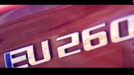 北汽威望EU260,一款电动汽车续航这么长,可做工上这么差x