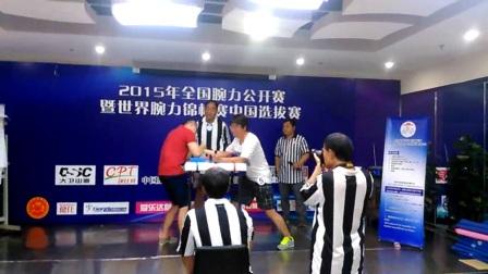 北京世锦赛选拔赛