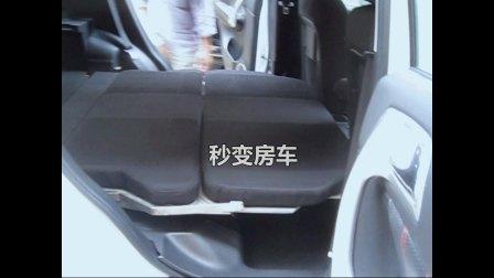 微家车核心组件,拥有国家发明专利——翻折座椅