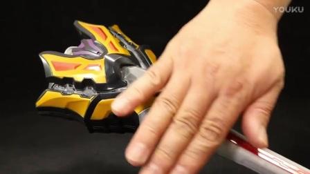 基德奥特曼 王者之仗 皇家大师形态变身武器 音效测试 基德升华器音效测试  Ultraman Geed DX King_高清