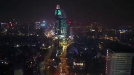 城市人家十五周年庆