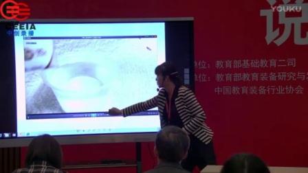 小学科学《液体的热胀冷》说课视频,缩刘睿,第四届全国小学科学教师实验教学说课视频录像