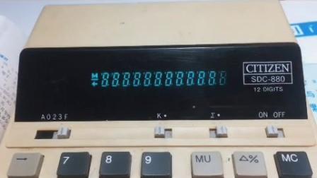 每日要点:计算器鬼畜了