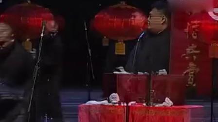岳云鹏孙越相声《偷裤衩里的烟卷太骚气》