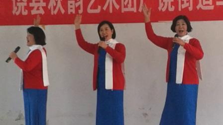 合唱团志愿者活动 范老师琴校