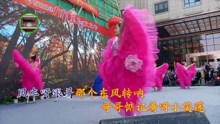 视频歌曲:兰溪百城康体九九重阳文化节