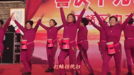 平桥区重阳节广场演展
