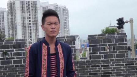 海来小凡(古措)
