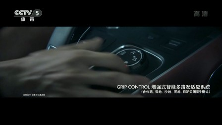 东风雪铁龙天逸SUV高清广告