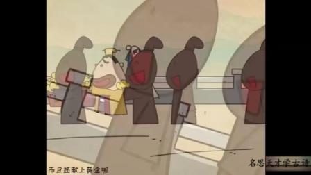 1-陈子昂《登幽州台歌》赏析(最终版)